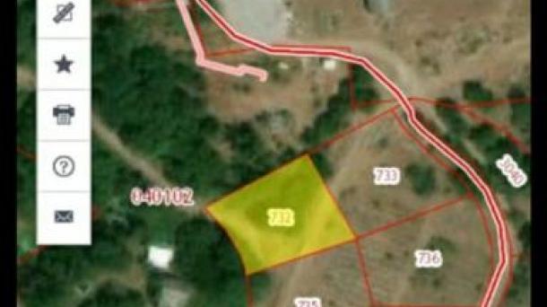 №559 Продам земельный участок