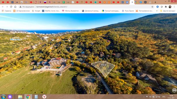 №591 Продам земельный участок в Ялте