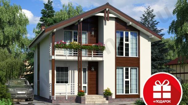 № 283. Продаю новый дом 125 кв м на участке 9 соток.