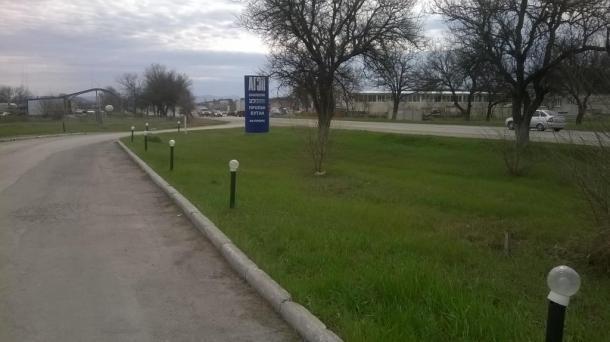 № 288. Продается АГЗС в Белогорске